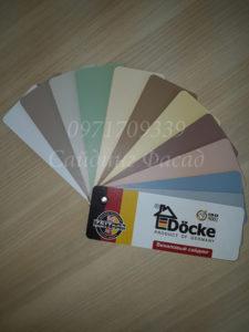 Вініловий Сайдин голубика Docke 3,66 м Дьоке купии +ціна