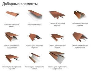 694127686_w640_h640_komplektuyuchi__upiti_lviv.jpg
